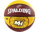 Spalding NBA Teamball Miami Heat Basketball Str. 7