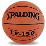 Spalding TF 150 Streetbasketball Outdoor Str. 5
